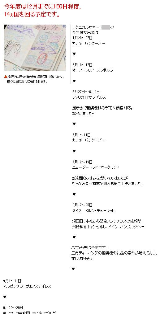 石川加工_画像