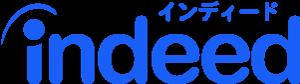 Indeed(インディード)ロゴ