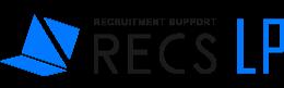 採用サイト制作システム「RECS LP(レックスエルピー)」